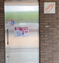 道の駅 八王子滝山の授乳室・オムツ替え台情報