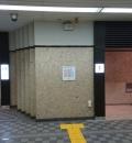 阪急宝塚駅(改札内)(2F)のオムツ替え台情報