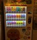 ららぽーと横浜(2F)の授乳室・オムツ替え台情報