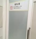 札幌ステラプレイス(6F 大丸側)の授乳室・オムツ替え台情報