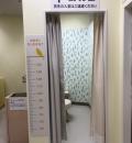 イトーヨーカドー 日立店(3F)