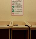 あべのキューズモール(2F 赤ちゃん本舗横)の授乳室・オムツ替え台情報