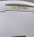 JR東日本 品川駅(新幹線改札内)(1F)のオムツ替え台情報