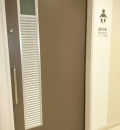 茨城空港(1階 国内線到着口)の授乳室・オムツ替え台情報