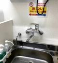 ナルス高田西店(1F)の授乳室・オムツ替え台情報