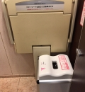 シナガワグース(2F)の授乳室・オムツ替え台情報