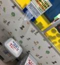 PLANT-5 見附店(1F)の授乳室・オムツ替え台情報
