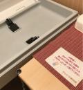 トヨタカローラ宮城 本社の授乳室・オムツ替え台情報