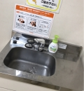 アグロガーデン 本館 神戸駒ヶ林店(2F)の授乳室・オムツ替え台情報