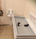 高畠ワイナリー(1F 多目的トイレ内)のオムツ替え台情報