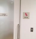 NEOPASA駿河湾沼津 下り(1F)の授乳室・オムツ替え台情報