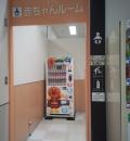 ダイエー南浦和東口店(2階)