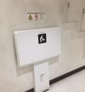 シュープラザ ショッパーズプラザ海老名店(1F)のオムツ替え台情報