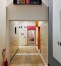 イオンタウン守谷(1F)の授乳室・オムツ替え台情報