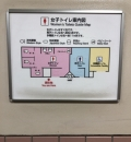 庄内駅(改札内)のオムツ替え台情報