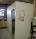 名古屋市北区役所(1F)の授乳室・オムツ替え台情報