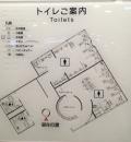 御堂筋線 新大阪駅  中改札内  女子トイレ(2F)のオムツ替え台情報