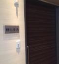 パサージュ青山店(2F 多目的トイレ内)のオムツ替え台情報