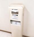 ベイシアフードセンター 八日市場店(1F)の授乳室・オムツ替え台情報