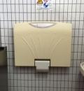 豊栄SA 下り(多目的トイレと女性トイレ)のオムツ替え台情報