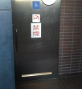 真岡駅(1F 東口駅舎内多機能トイレ)のオムツ替え台情報