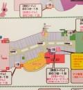イオンモール名取(3F)の授乳室・オムツ替え台情報