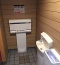 マクドナルド 香里園店(1F)のオムツ替え台情報