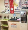 トイザらス・ベビーザらス  川崎高津店(B1)の授乳室・オムツ替え台情報