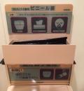 アトレ品川(4F「つばめKITCHEN」奥女性用トイレ横)の授乳室・オムツ替え台情報