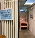 信州まつまと空港 2階出発ロビー(2F)の授乳室・オムツ替え台情報