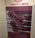 越谷レイクタウン店(kaze 1F)の授乳室・オムツ替え台情報