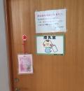 徳島県立近代美術館(1F)の授乳室・オムツ替え台情報