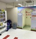 エポカ高根台(2階)の授乳室・オムツ替え台情報