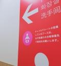 西松屋 フレスポ春日浦店(1F)