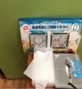 西武園ゆうえんち(ジャイロタワー前)の授乳室・オムツ替え台情報
