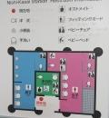 西葛西駅前公衆トイレ(1F)のオムツ替え台情報