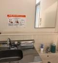 スナック ガゼボ(1F)の授乳室・オムツ替え台情報