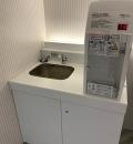 グッドネイチャーステーション(3F)の授乳室・オムツ替え台情報