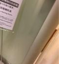有楽町マルイ(5階)の授乳室・オムツ替え台情報
