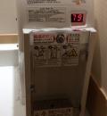 アトレ吉祥寺(B1F ベビールーム)の授乳室・オムツ替え台情報