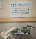 那須ガーデンアウトレット(1F)の授乳室・オムツ替え台情報
