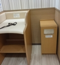 ジョイナステラス(4F)の授乳室・オムツ替え台情報