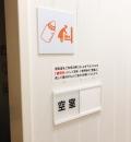 西松屋 フレスポくまもく店(1F)の授乳室・オムツ替え台情報