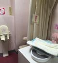 十字屋山形店(6階 ベビー保育室)の授乳室・オムツ替え台情報