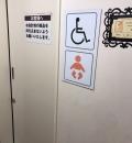 ニトリ 東大和店(1F)
