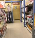 ピアゴ座間店(3F)の授乳室・オムツ替え台情報
