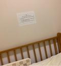 北九州市 若松区役所子ども・家庭相談コーナー(1F)の授乳室情報
