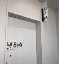 習志野市役所(2F 誰でもトイレ)のオムツ替え台情報