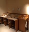 サンシャイン水族館内 ベビールーム(2F)の授乳室・オムツ替え台情報