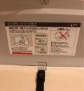 かっぱ寿司別府店のオムツ替え台情報